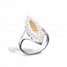 Серебряное кольцо Вилана с золотой накладкой и фианитами