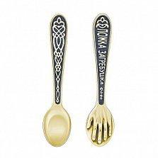 Серебряный сувенир Ложка загребушка для кошелька в позолоте с чернением