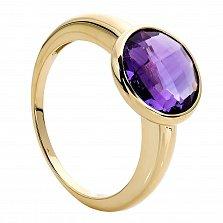 Золотое кольцо с аметистом Доротея