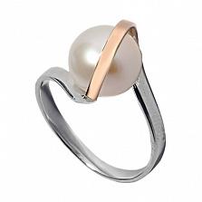 Серебряное кольцо с золотой вставкой и жемчугом Леди