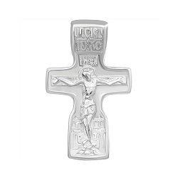 Серебряный крест 000039620