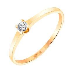 Кольцо в желтом золоте Таурина с бриллиантом