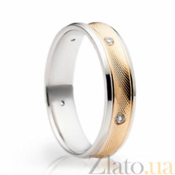 Обручальные кольца с фианитами Обретенное счастье SG--4411687