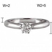 Кольцо из белого золота Любимая с бриллиантом