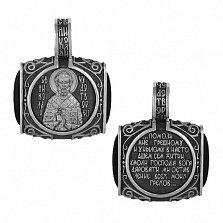 Серебряная ладанка чернёная с ониксом Святитель Николай Чудотворец