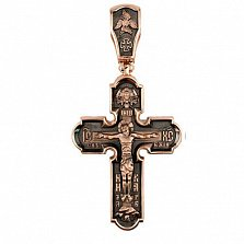 Золотой крестик с черным родием Животворящий