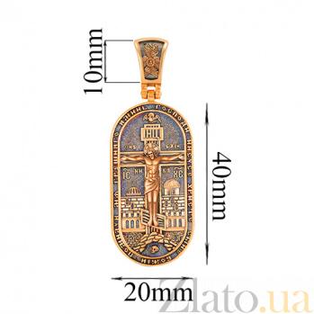 Ладанка из красного золота Георгий Победоносец VLT--ЛС3020-3
