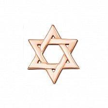 Золотая подвеска Звезда Давида со скрытым бунтиком
