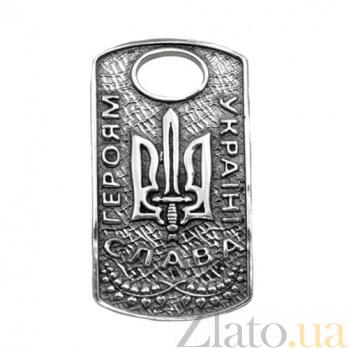 Серебряный кулон Патриот 03156