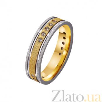 Золотое обручальное кольцо Душевный порыв с тремя дорожками по 5 фианитов TRF--4421647
