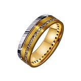 Золотое обручальное кольцо Моя радость