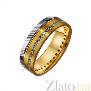 Золотое обручальное кольцо Моя радость TRF--4421435
