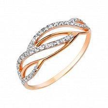 Золотое кольцо Fusion в комбинированном цвете с кристаллами циркония