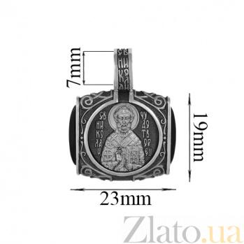 Серебряная черненая ладанка Николай Чудотворец с ониксом HUF--3468-Ч