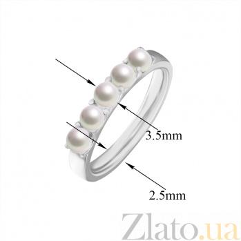 Серебряное кольцо Альянс с пятью белыми жемчужинками 000082806