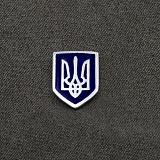 Серебряная булавка Герб Украины с эмалью