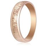 Позолоченное кольцо из серебра Православная вера