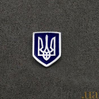 Серебряная булавка Герб Украины с эмалью 23036