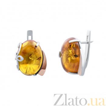 Серебряные серьги с янтарем и вставкой золота Бернайс 000026987