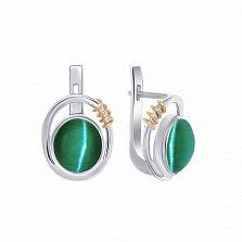 Серебряные серьги Намек с зеленым улекситом (кошачьим глазом) и золотой вставкой