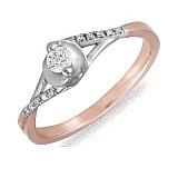 Золотое кольцо Габриэлла с бриллиантами
