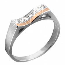 Серебряное кольцо с золотом и фианитами Серена