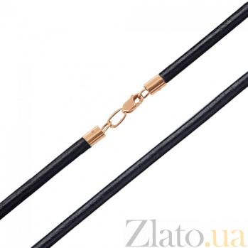 Кожаный шнурок с золотой застёжкой TRF--811101