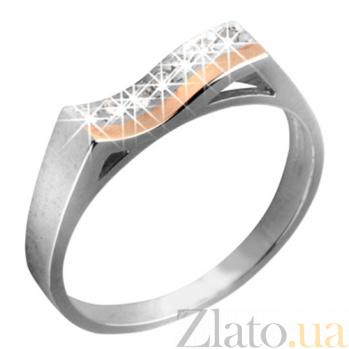 Серебряное кольцо с золотом и фианитами Серена BGS--344к