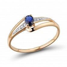 Кольцо из красного золота Яна с бриллиантами и сапфиром