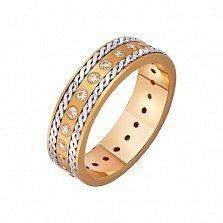 Золотое обручальное кольцо Гламур