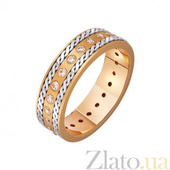Золотое обручальное кольцо Гламур TRF--422272