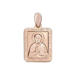 Золотая ладанка Николай Чудотворец с молитвой