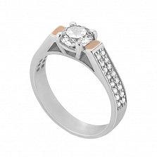 Серебряное кольцо Мила с золотой вставкой и фианитами