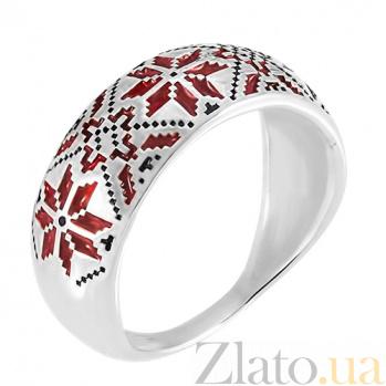 Серебряное кольцо с эмалью Калина Калина к