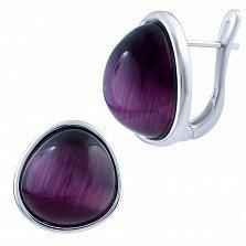Серебряные серьги Вероника с фиолетовым кошачьим глазом