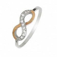 Серебряное кольцо Силия с золотыми вставками и цирконием