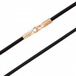 Шнурок из каучука и красного золота с узорной застежкой 000134082