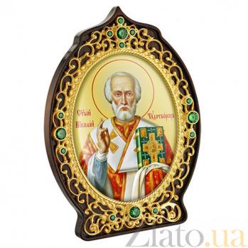 Икона латунная с позолотой с образом Святителя Николая Чудотворца 2.78.0905лп