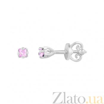 Серебряные серьги-пуссеты Мэг с розовым цирконием 000081824