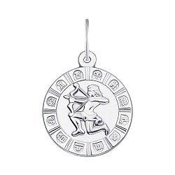 Серебряный кулон Знак Зодиака Стрелец 000119545