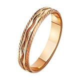 Золотое обручальное кольцо Волна нежности