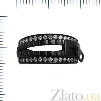 Серебряное кольцо Молния-застежка с фианитами и чернением 000082023