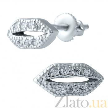 Серебряные серьги-пуссеты Kiss с фианитами 000077982