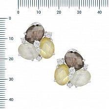 Серебряные серьги Пруденс с раухтопазом, кварцем, цитрином и фианитами