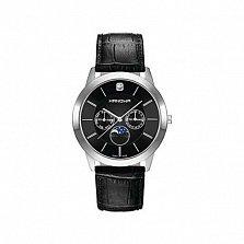 Часы наручные Hanowa 16-4056.04.007