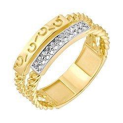 Золотое кольцо Гремми с фианитами в желтом цвете