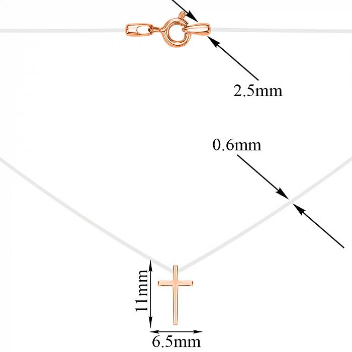 Колье на силиконовой нити с золотыми крестиком и замочком 000115624 000115624
