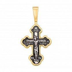Серебряный крестик с позолотой и чернением 000123801