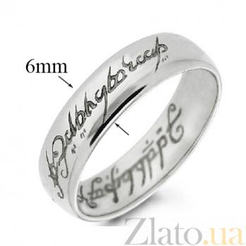 Серебряное кольцо Всевластия из фильма Властелин Колец ONX--11292