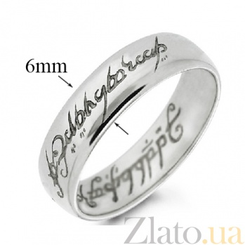 Серебряное кольцо Властелин Колец ONX--11292